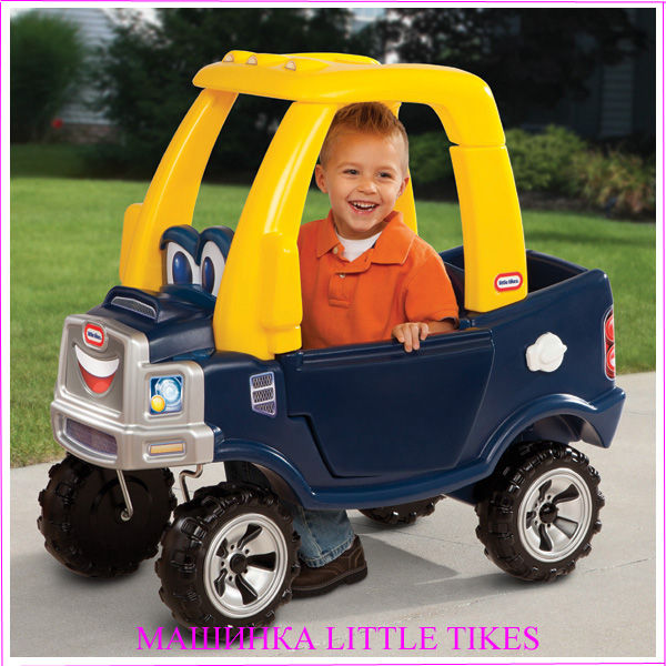Машинка-каталка Little Tikes Cozy Coupe
